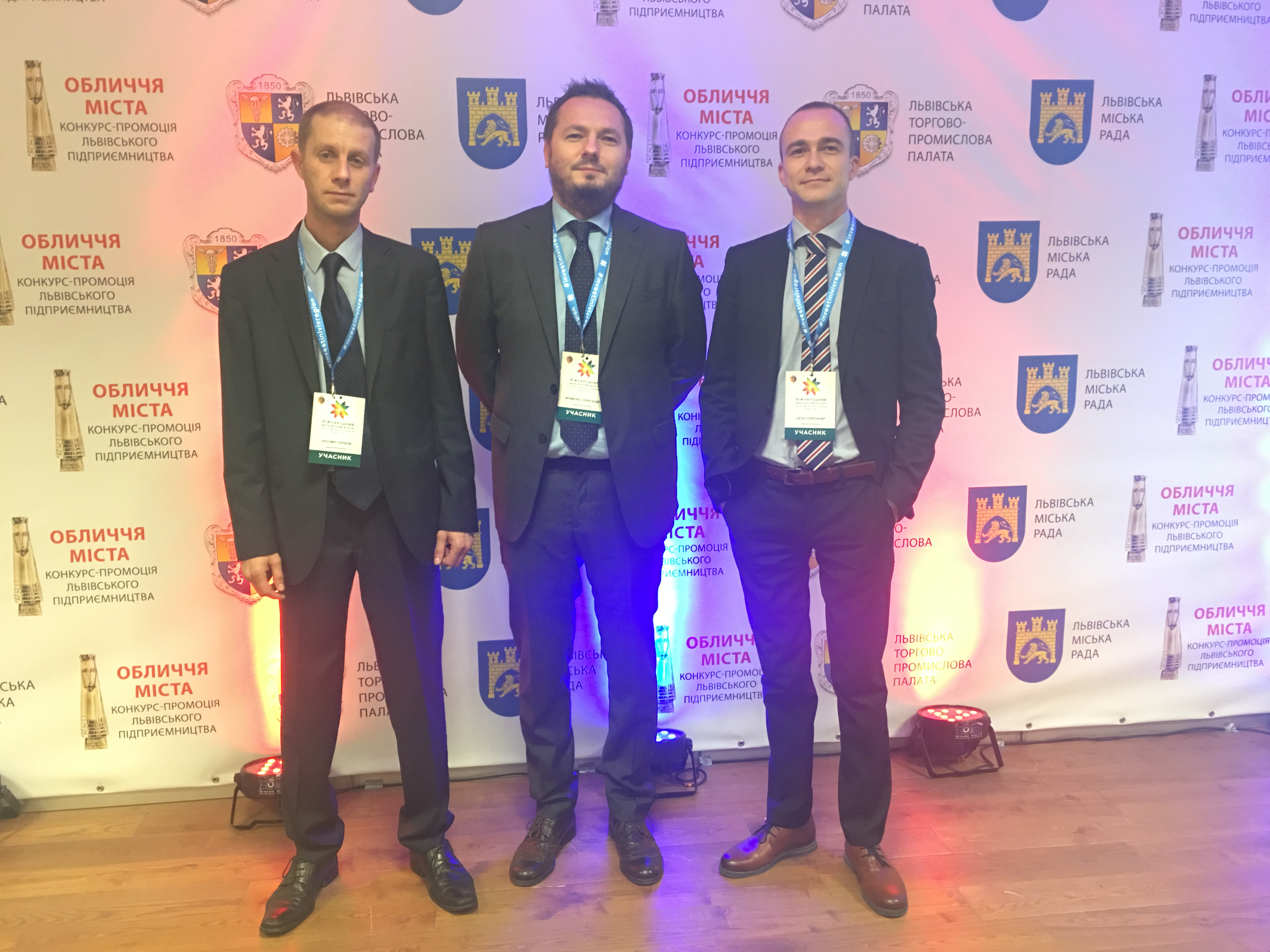PRESS RELEASE: SP Advisors participates in the XVII Lviv International Economic Forum