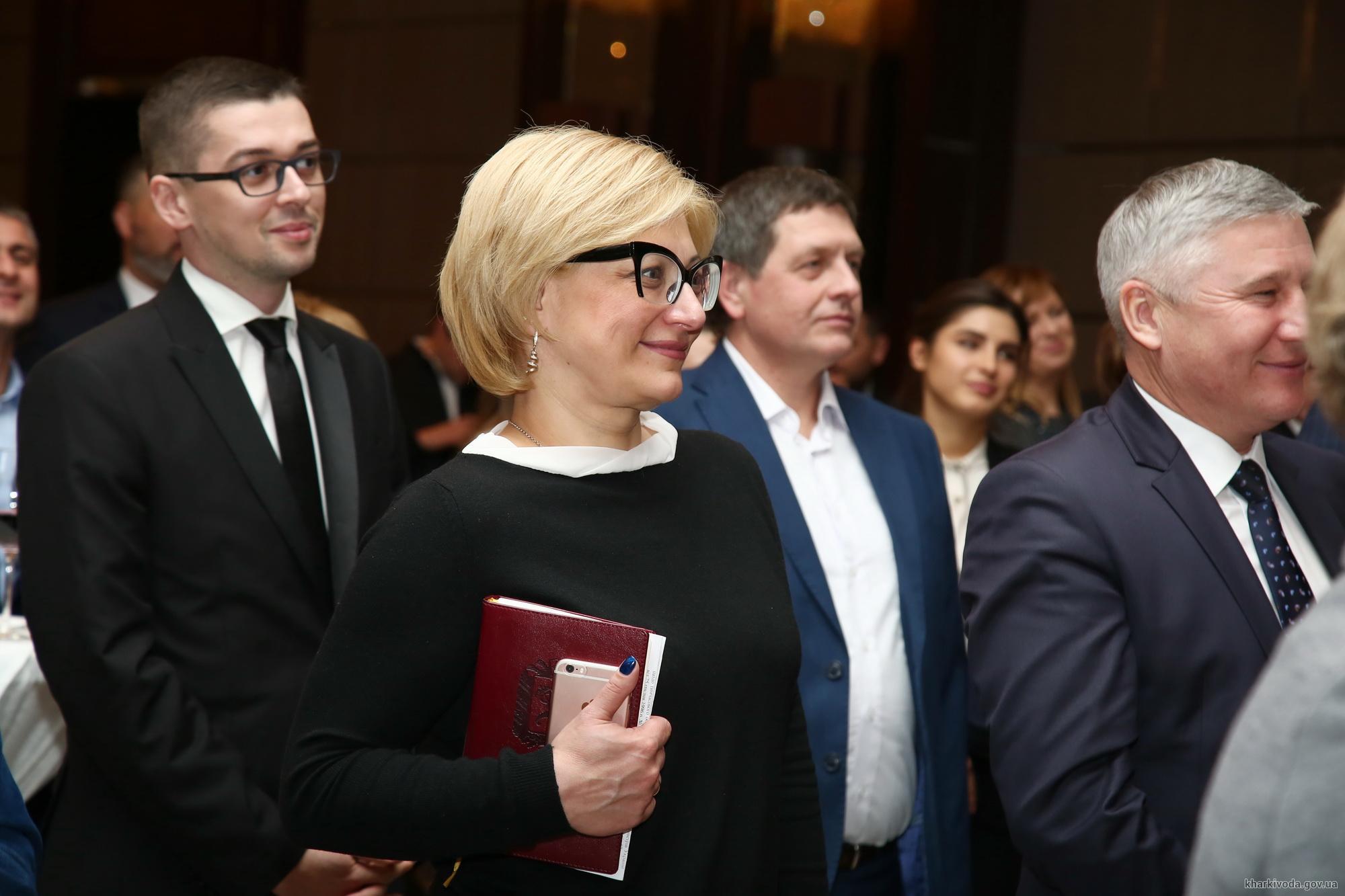 Kharkiv EBRD 5
