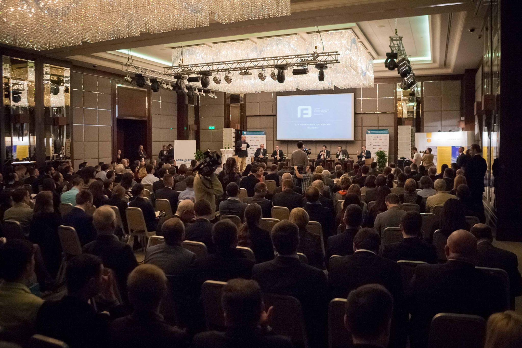 ПРЕС-РЕЛІЗ: SP Advisors виступила партнером Четвертого Харківського Міжнародного Бізнес-Форуму